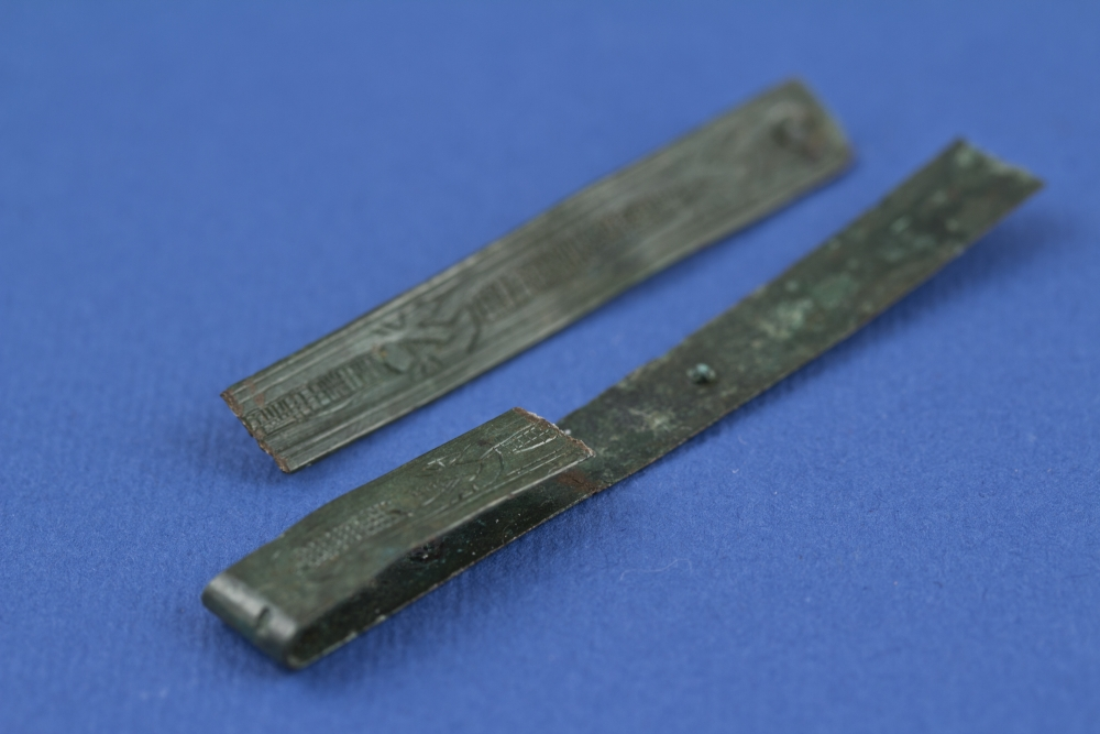 WTAH123A Bronze Strip Decorated With Interlace Animals 86.780.1 BZ35.9